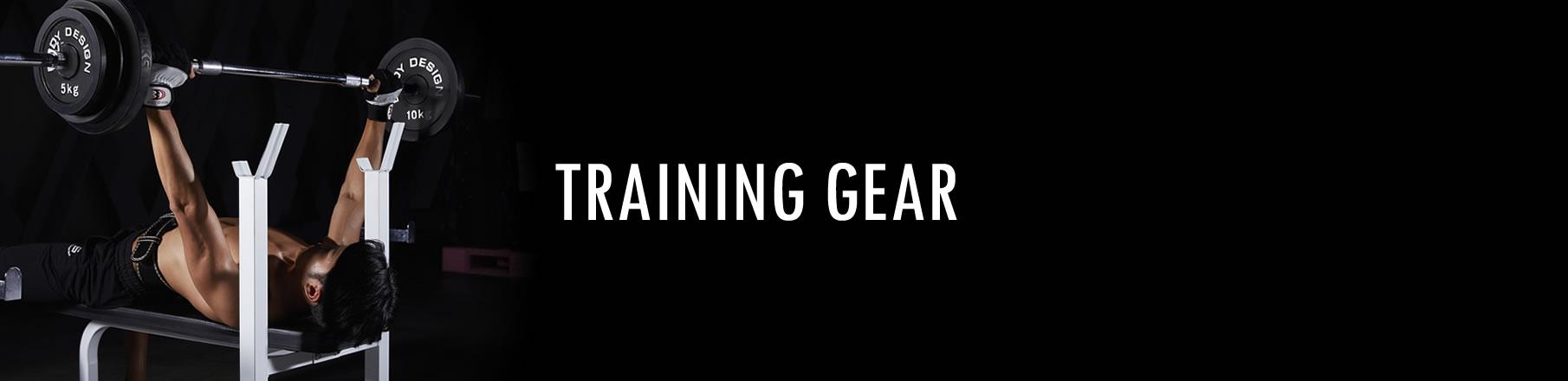 トレーニングギア